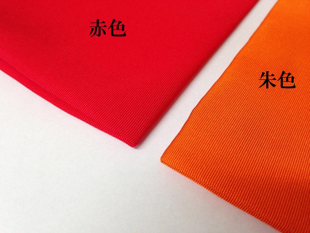 Red No. 5 汐瀬 in Urasenke and table Urasenke women for speech balloon forced