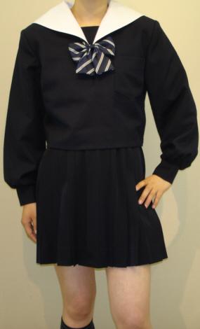 W14白衿紺セーラー服