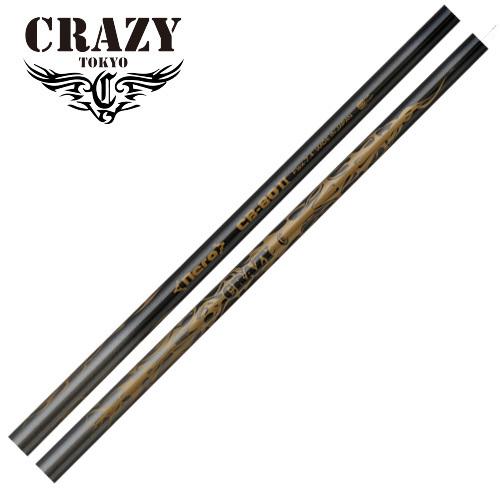 ゴルフ シャフト CRAZY SERIES CB-802 CB-80 安全 宅配便送料無料 2 80シリーズ クレイジー リシャフト時工賃別途必要