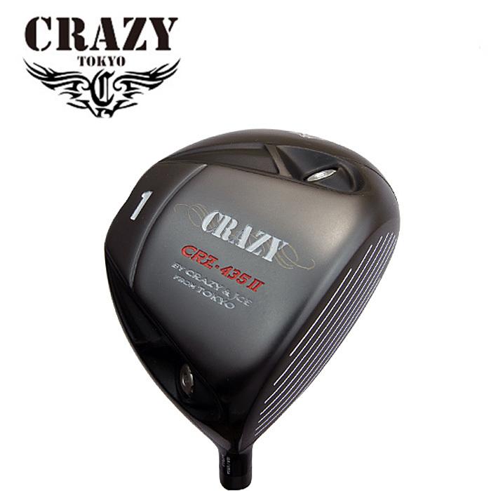 クレイジー シングルB オリジナルヘッド CRZ-435II ヘッドのみ ヘッドカバー付 ヘッド単体不可