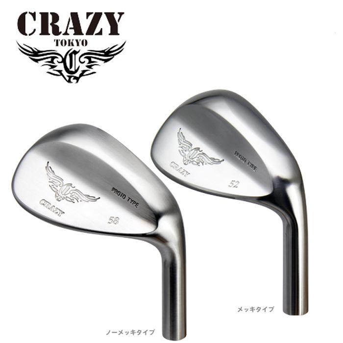 クレイジー CRAZY  ウェッジ プロトタイプ  メッキタイプ ヘッドのみ ヘッド単体不可