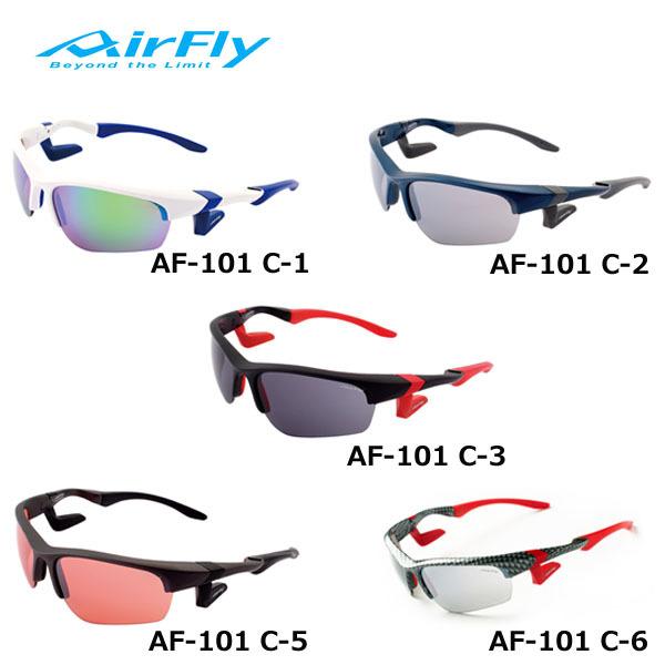AirFly エアフライ AF-101 シリーズ ノーズパッドレススポーツサングラス ジゴスペック