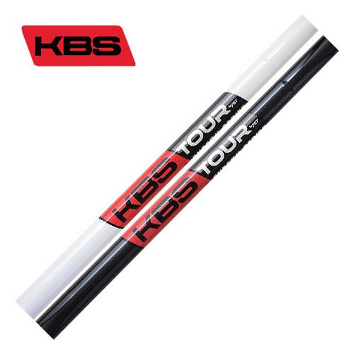 KBSシャフト KBS TOUR カスタム #3-#9 日本仕様 リシャフト時工賃別途必要
