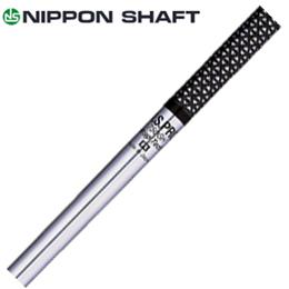 日本シャフト N.S.PRO 750GH アイアン用 #5-PW 6本セット リシャフト時工賃別途必要