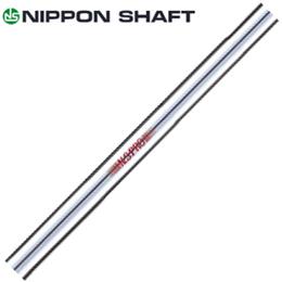 日本シャフト N.S.PRO レッド #5-PW 6本セット リシャフト時工賃別途必要