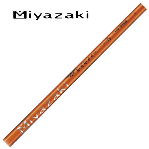 MIYAZAKIシャフト Kaula KORI(氷)   リシャフト時工賃別途必要