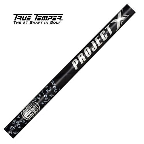 TRUE TEMPER プロジェクトX LZ50 ハンドクラフテッド リシャフト時工賃別途必要