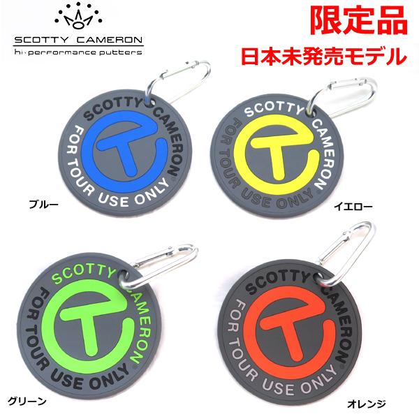 【限定品】スコッティキャメロン ラバー パッティングディスク サークルT ネコポス便対応可(200円)