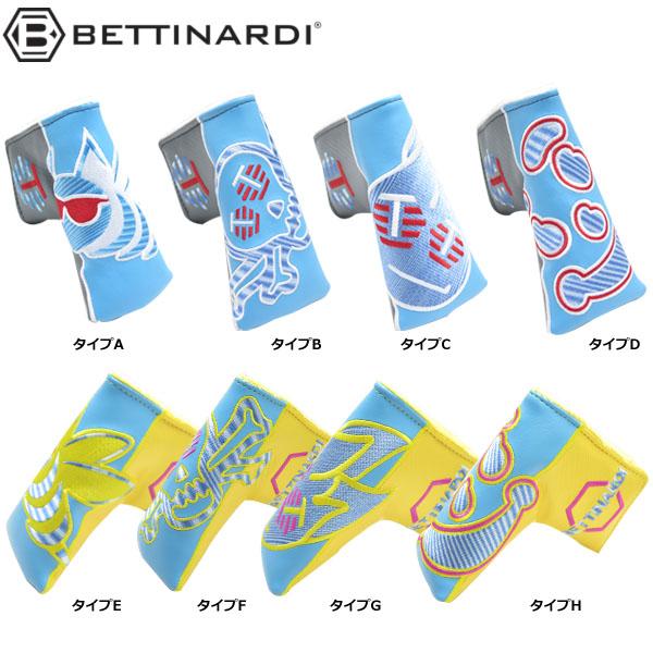Bettinardi ランキングTOP5 PGAマーチャンダイズショー会場限定販売品 ベティナルディ 2020PGAショー 会場限定50個 パターヘッドカバー HIVE 贈物