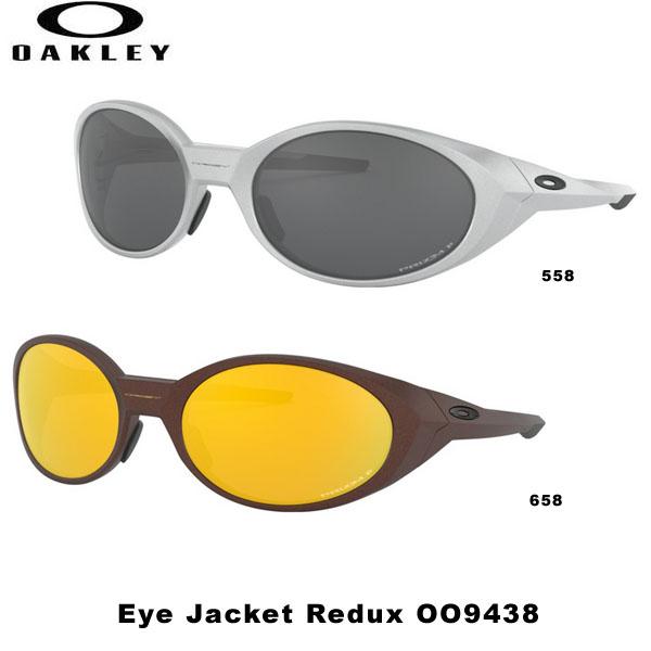 OAKLEY Eye Jacket Redux OO9438 サングラス オークリー 5☆大好評 アイジャケット 安全 0658 0558