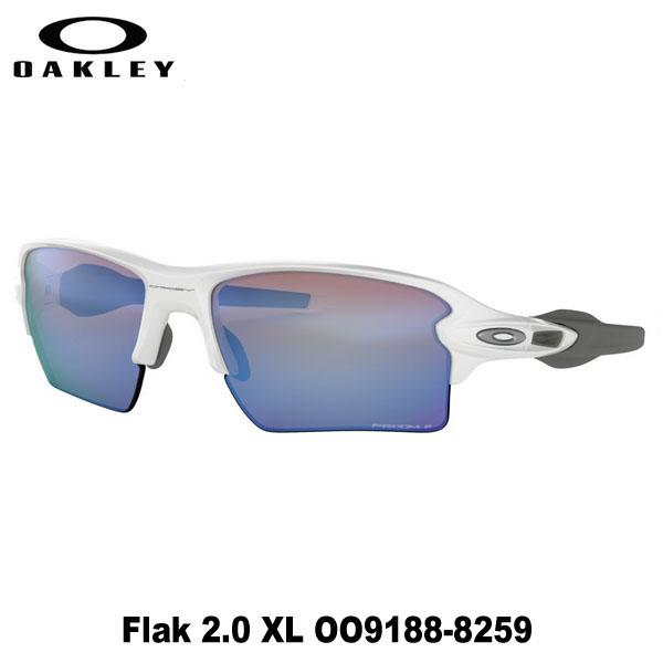 オークリー サングラス Flak 2.0 XL OO9188-8259 POLISHED WHITE