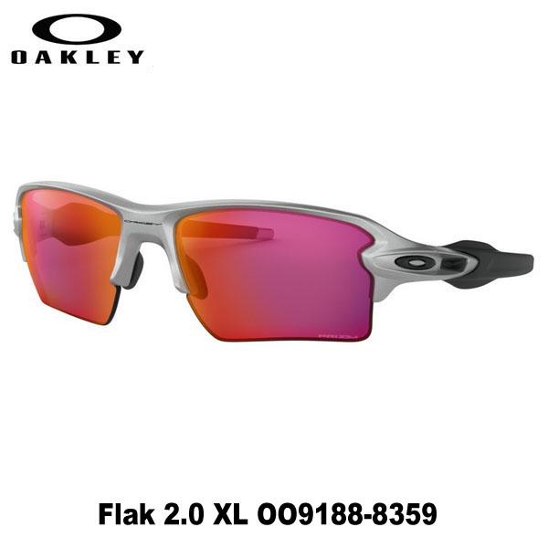 オークリー Flak 2.0 XL OO9188-8359 SILVER サングラス