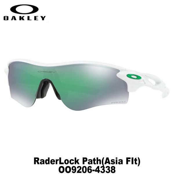 オークリー RadarLock Path (Asia Fit) OO9206-4338 POLISHED WHITE サングラス