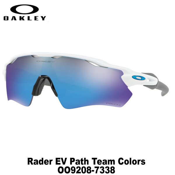 オークリー Radar Colors EV Path Team Colors サングラス OO9208-7338 POLISHED WHITE POLISHED サングラス, えがお:d2c1e649 --- sunward.msk.ru