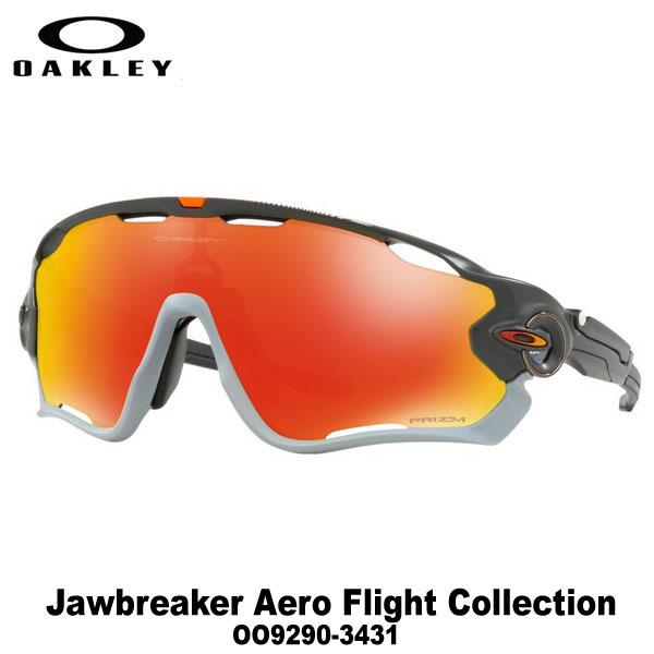 オークリー サングラス Jawbreaker Carbon Aero Flight Collection OO9290-3431 Matte オークリー Carbon サングラス, タカツキシ:1f97e8bb --- sunward.msk.ru