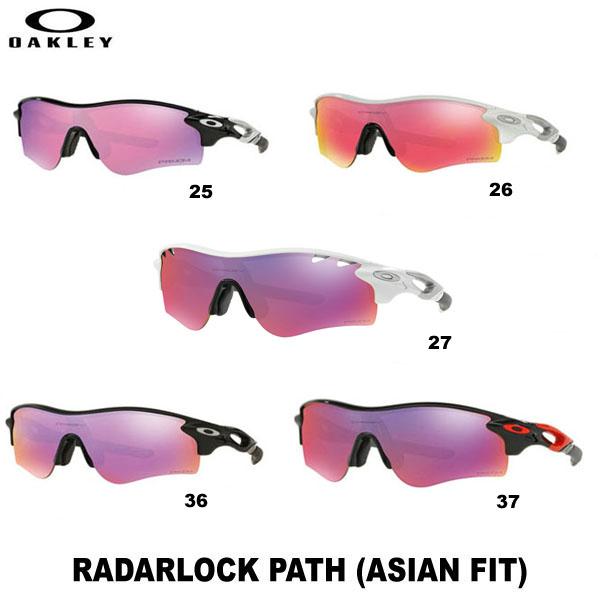 オークリー サングラス RADARLOCK PATH レーダーロック パス アジアンフィット OO9206