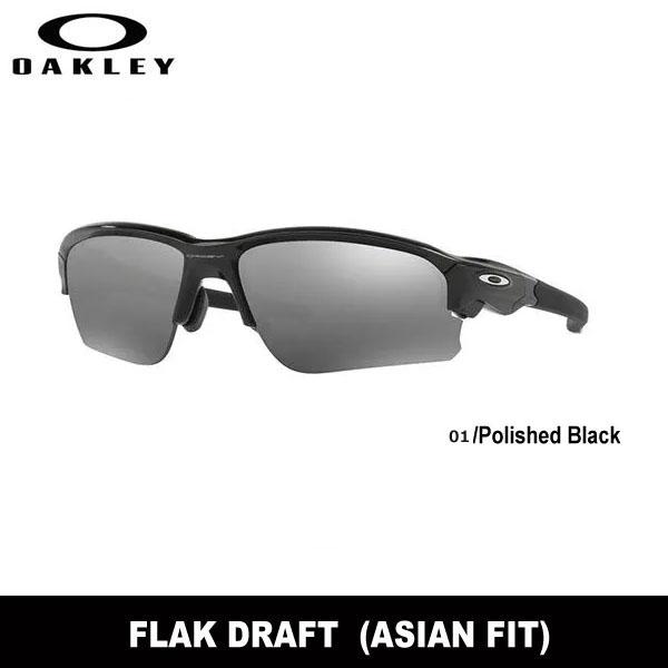 オークリー サングラス FLAK DRAFT フラック ドラフト アジアンフィット OO9373 01