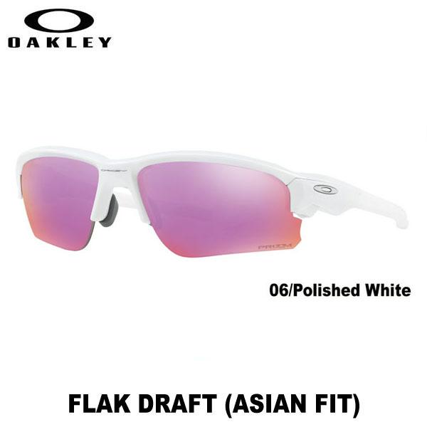 オークリー サングラス OO9373 FLAK DRAFT サングラス フラック ドラフト アジアンフィット OO9373 06 06, G-CLUB:d6779fb0 --- sunward.msk.ru
