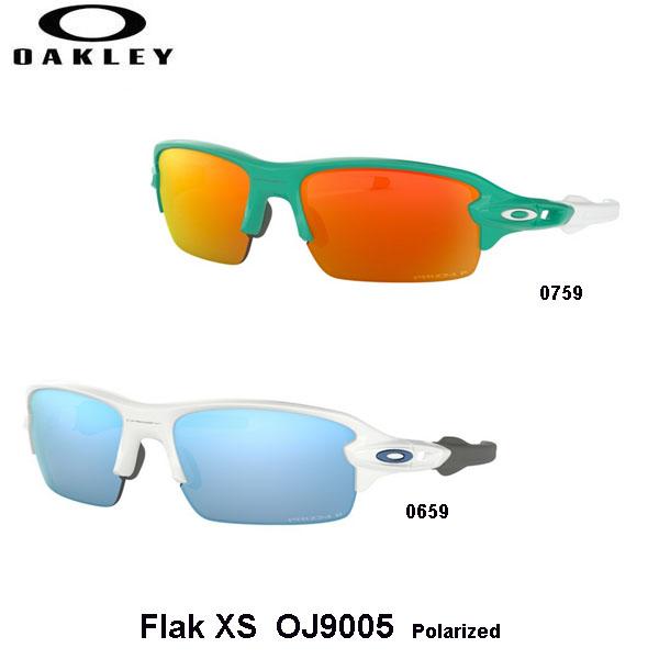 オークリー サングラス Flak XS プリズム Prizm  OJ9005 0689 0759
