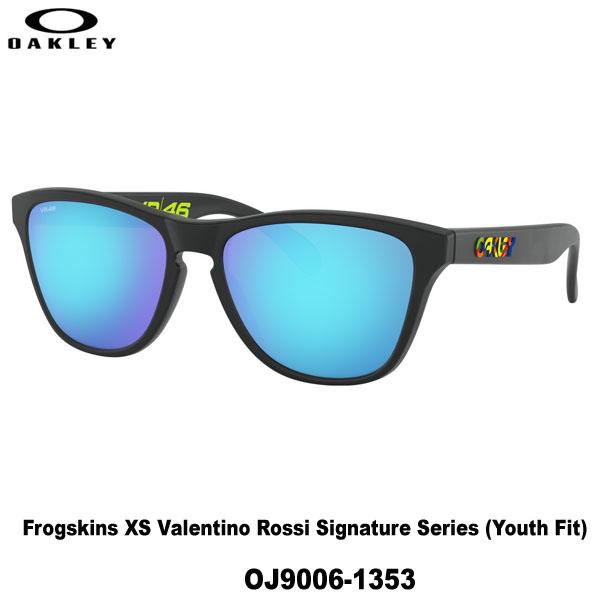 オークリー サングラス Frogskins XS Valentino Rossi Signature Series (Youth Fit) OJ9006 1353
