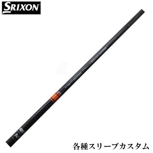 スリクソン Zシリーズ 各種スリーブ付シャフト 三菱 テンセイ TENSEI CK PRO ORANGE オレンジ 日本仕様 送料無料