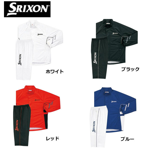 スリクソン レインスーツ SMR6000 レインウェア 上下セット