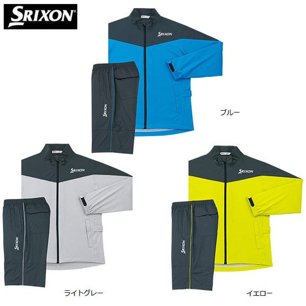 2019年モデル スリクソン 軽量レインジャケット パンツ 上下セット メンズ MOVE MASTER SMR9000 松山英樹プロ使用モデル
