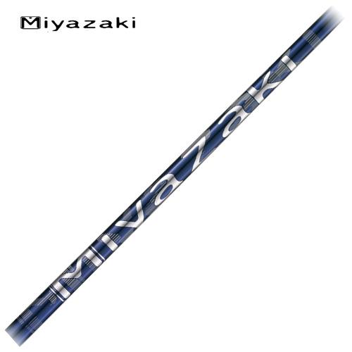 ミヤザキ シャフト カスタム シリーズ KORI MIYAZAKI リシャフト時工賃別途必要
