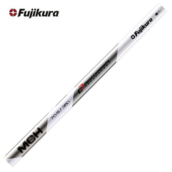 Fujikura(フジクラ)MCH ハイブリッド用シャフト【工賃・送料込】 ※単体販売不可 ※単体販売不可 ※単体販売不可