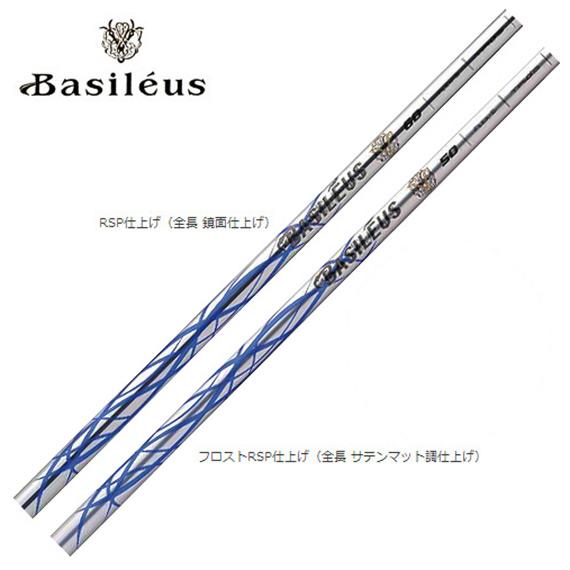 【送料無料】トライファス BASILEUS(バシレウス) α(アルファ)ドライバー用
