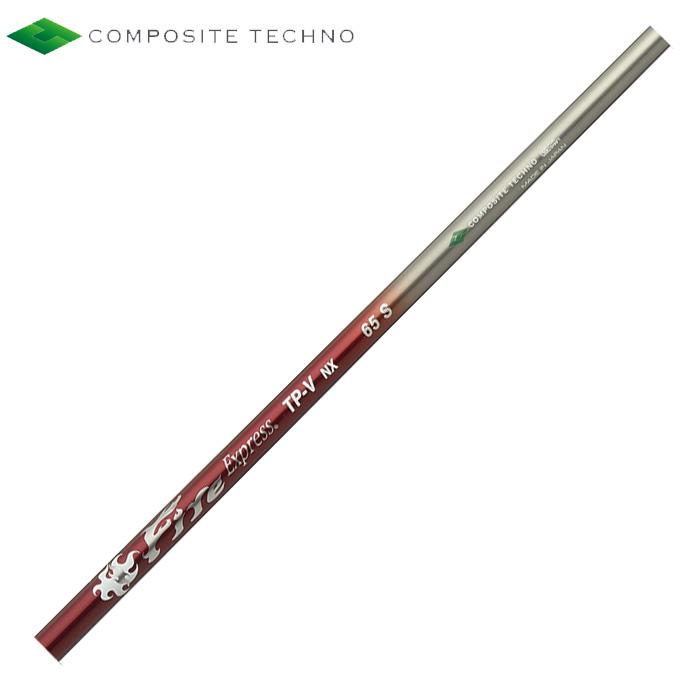 コンポジットテクノ ファイアーエクスプレス TP-V NX COMPOSITE TECHNO FireExpress
