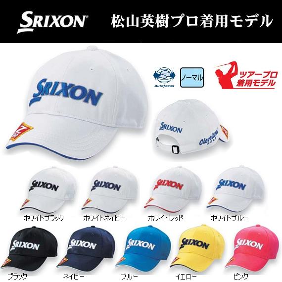 SRIXON (Srixon) SMH6130X 松山,秀专业磨损模型帽