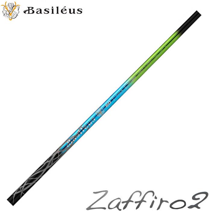 トライファス BASILEUS バシレウス Zaffilo2 ザフィーロ2 ドライバー用