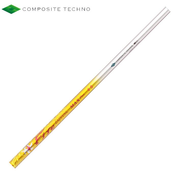 コンポジットテクノ ファイアーエクスプレス マックスプラス COMPOSITE TECHNO FireExpress MAX PLUS
