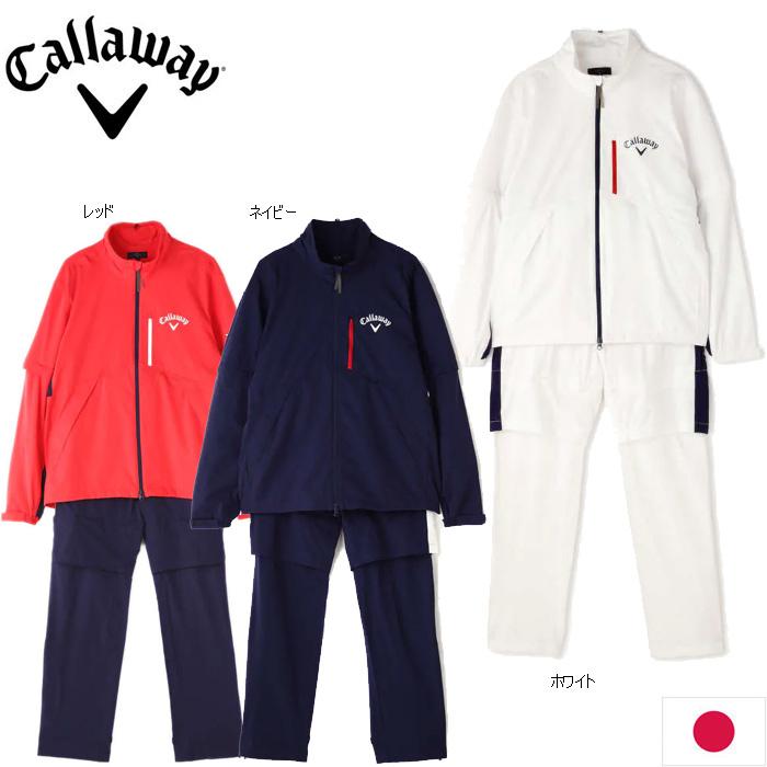 Callaway 241-9988500 キャロウェイ メンズ セットアップ レインウェア 19M 日本仕様