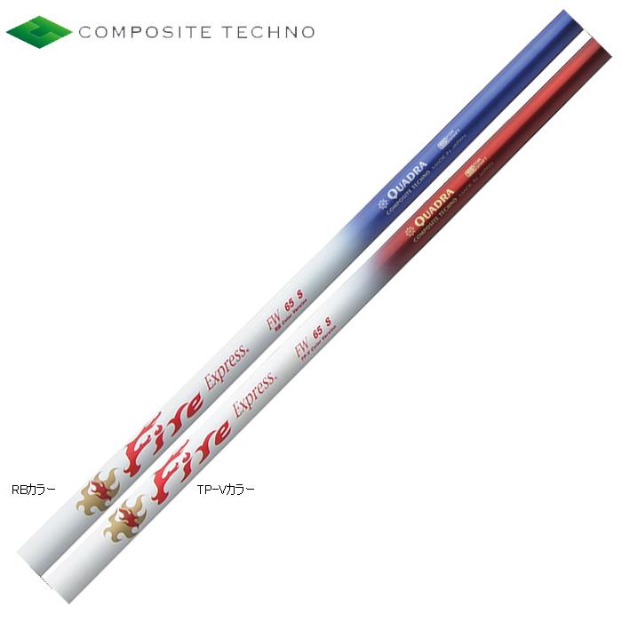 日本最大級 コンポジットテクノ ファイアーエクスプレス FW FW COMPOSITE TECHNO FireExpress TECHNO FireExpress FW, 岩塩入浴剤ショップ:a01316df --- clftranspo.dominiotemporario.com
