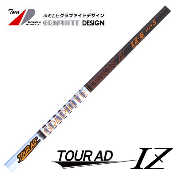 グラファイトデザイン TOUR AD IZ ツアーAD IZ【工賃・送料込】