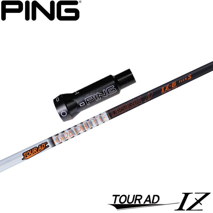 新作モデル PING(ピン)Gシリーズスリーブ付シャフト グラファイトデザイン ツアーAD IZ IZ, Condotti:736a6580 --- hortafacil.dominiotemporario.com