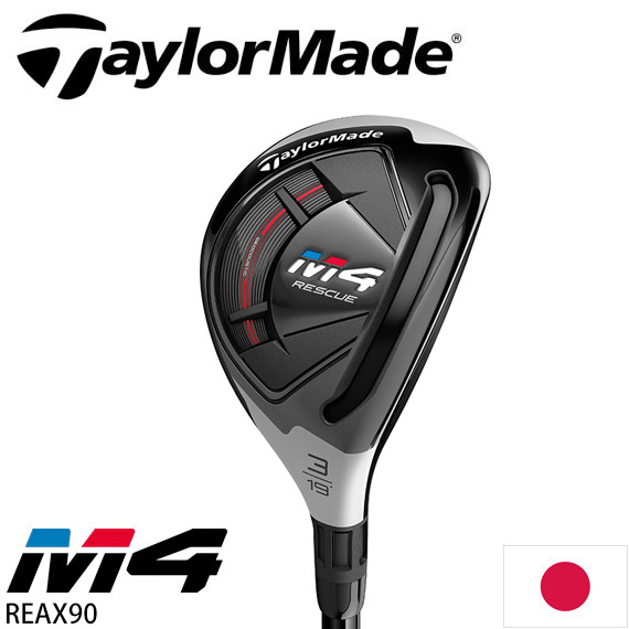 Taylormade M4 RESCUE REAX90 日本仕様 テーラーメイド M4 レスキュー リアックス90