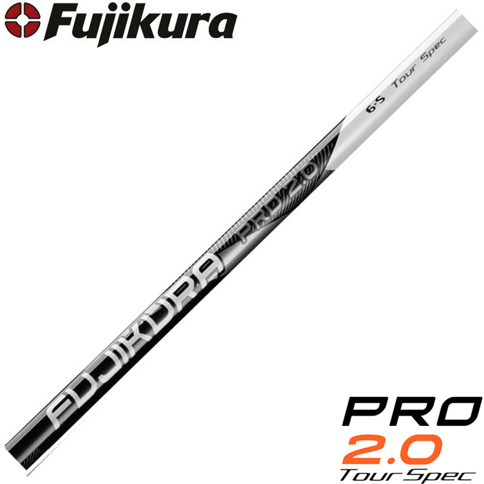 Fujikura Pro2.0 TourSpec USフジクラ プロ2.0 ツアースペック(US)