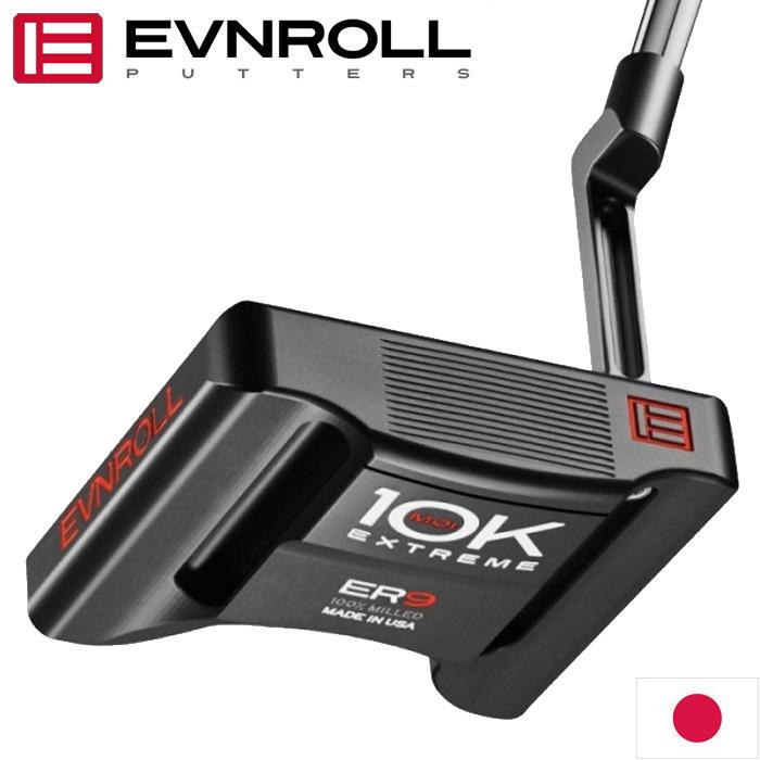EVNROLL ER 9.1 10K MOI フルマレット PUTTER 日本仕様 イーブンロール ER9.1 パター クランクネック