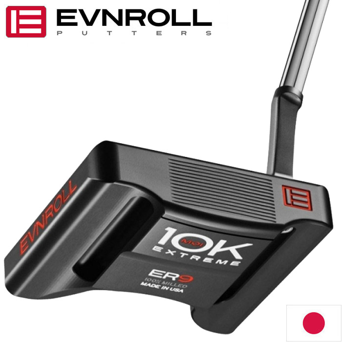 EVNROLL ER 9.2 10K MOI フルマレット PUTTER 日本仕様 イーブンロール ER9.2 パター ショートスラントネック