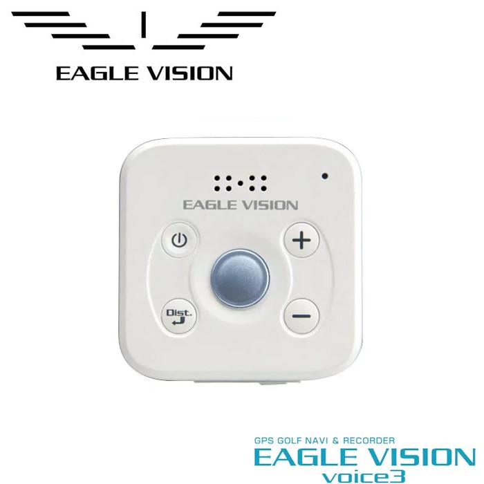 雨天でも使える 声で知らせるGPSナビ EAGLE 即納 VISION voice3 EV-803 直輸入品激安 イーグルビジョン