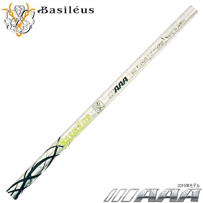 【限定500本】Basileus AAA 2019 バシレウス トリプルエー 2019