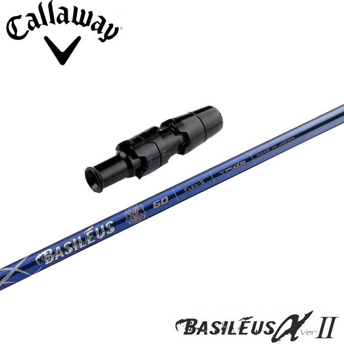 キャロウェイ用スリーブ付シャフト Basileus α2 バシレウス アルファ ツー