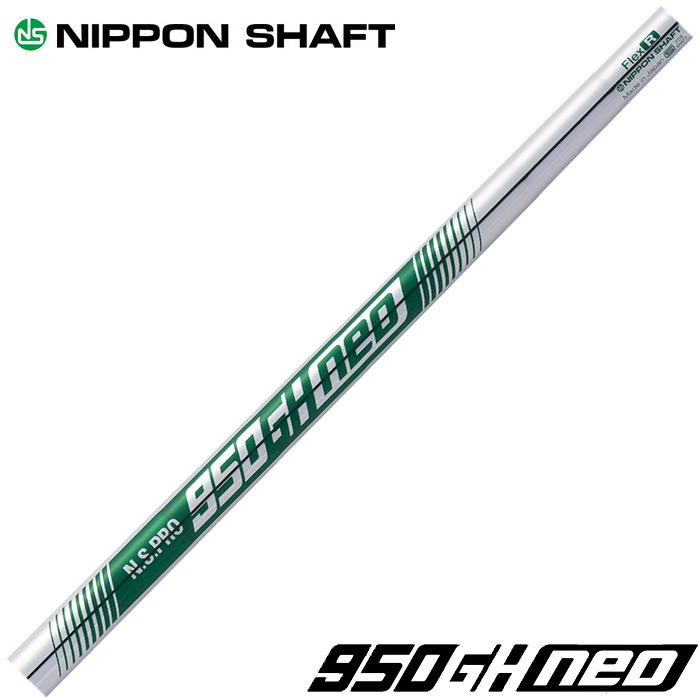 NIPPON SHAFT 日本シャフト N.S.950GH neo NS950GH ネオ 5-PW/6本セット