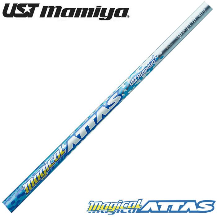 USTマミヤ Magical ATTAS Utility マジカル アッタス ユーティリティ用