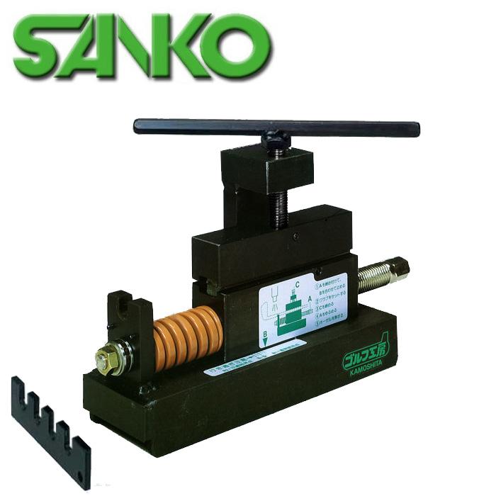 三光精衡所 シャフト抜き工具 H2 PRO H-2 PRO