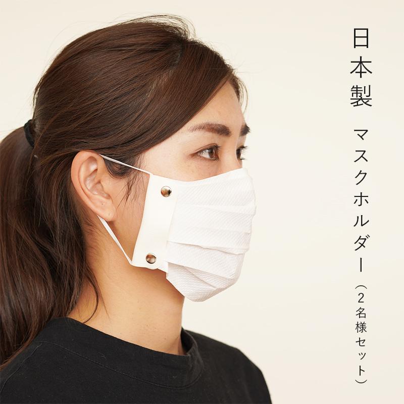 通販 なんでも マスク