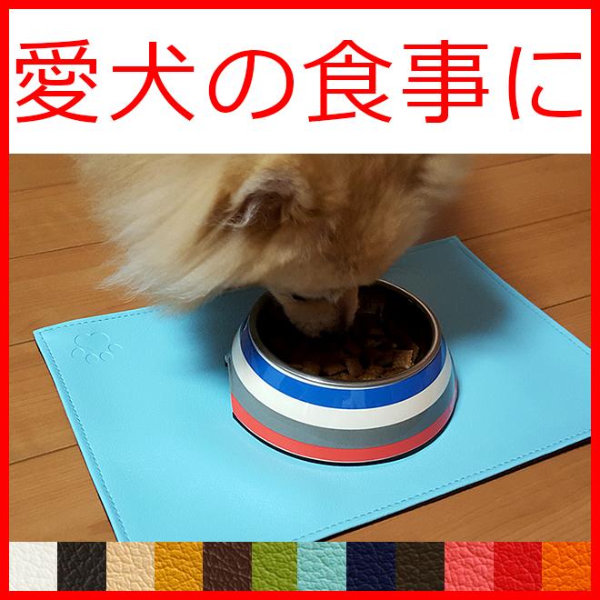■ 处理肉球马克太可爱 PVC 皮革三通垫 '莱格-迷你' 憎水